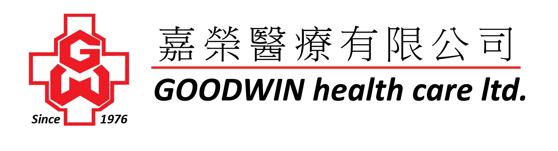 GW_logo_full